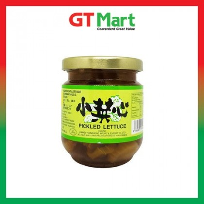 Double Swallow Pickled Lettuce 170g