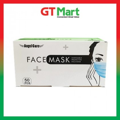 [RM 5 Promo Sales] 3 Ply Disposable Protective Mask 50pcs 三层式防护口罩