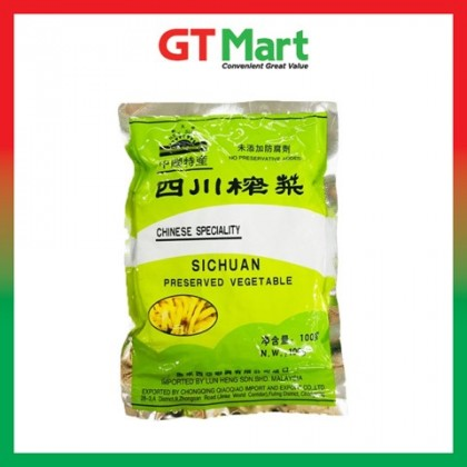 Dried Vegetables (Si Chuan Salted Vege) 100g